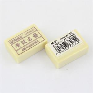 M&G/晨光 AXP96323