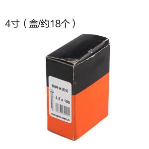 Changdian 44.5x100