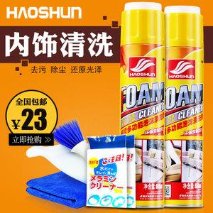 HAOSHUN HS-10025