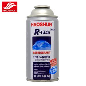 HAOSHUN H-8002