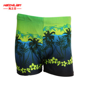 海之恋 HZL15B001
