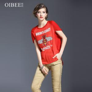 OIBEE SL8573