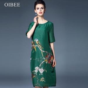 OIBEE SL8368-A