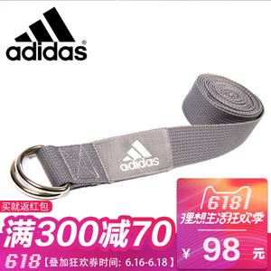 Adidas/阿迪达斯 ADYG-20200WH
