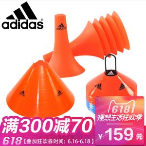 Adidas/阿迪达斯 ADSP-11505
