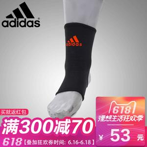Adidas/阿迪达斯 ADSU-12313RD