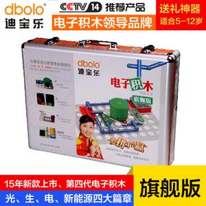 Dbolo/迪宝乐 DBL-QJB