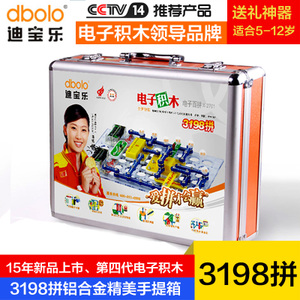 Dbolo/迪宝乐 dbl-3198