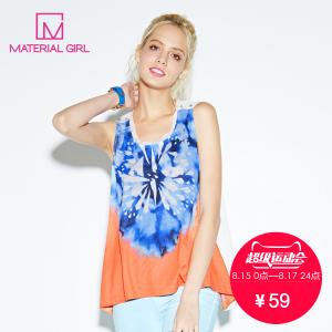 material girl M2CD41516