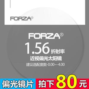 Forza/风骨 JPP156