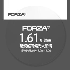 Forza/风骨 JPP161