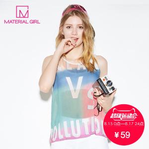 material girl M2CD42429