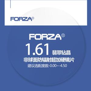 Forza/风骨 JP161