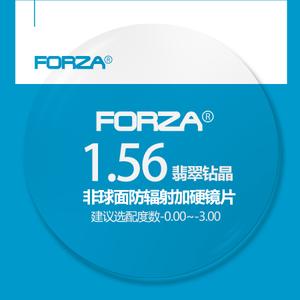 Forza/风骨 JP156