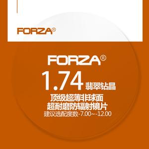 Forza/风骨 JP174
