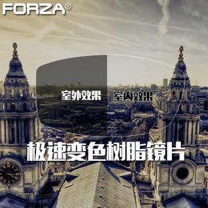 Forza/风骨 B156