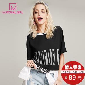 material girl M2CD53105