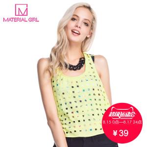 material girl M2CD42322