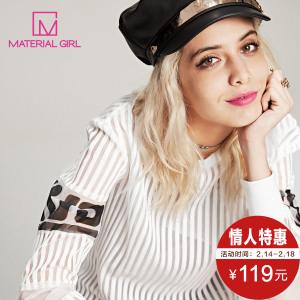 material girl M2CD53207