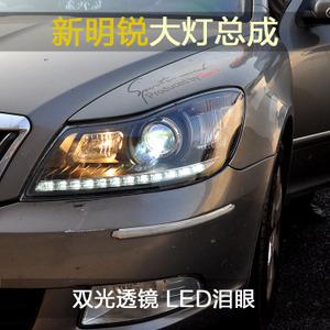 Forcars/富卡斯 LED