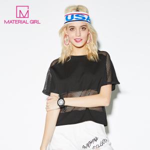 material girl M2CD62110