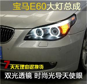 Forcars/富卡斯 E60