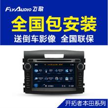 flyaudio/飞歌 1114