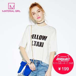material girl M2CD61214