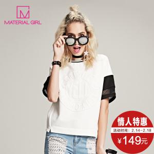 material girl M2CD53208