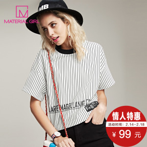 material girl M2CD53104