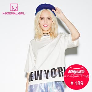 material girl M2CD61601