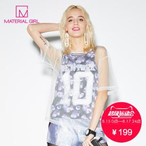 material girl M2CD61604