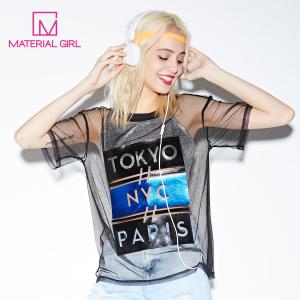 material girl M2CD62213