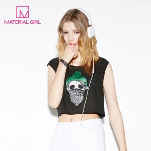 material girl M2CD62303