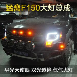 Forcars/富卡斯 F150