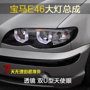 Forcars/富卡斯 E46