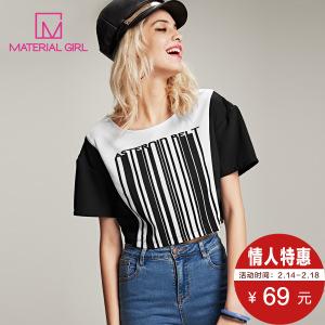 material girl M2CD53106