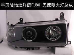 Forcars/富卡斯 FJ80