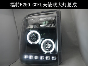 Forcars/富卡斯 F250