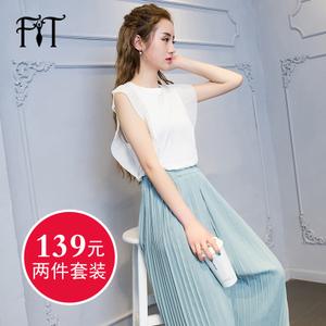 梵图丽人 FTLR03-68