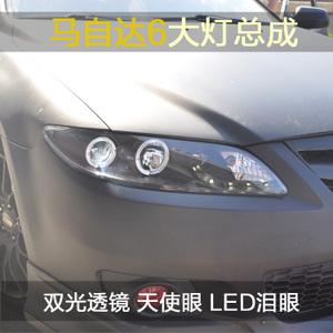 Forcars/富卡斯 JH-M6
