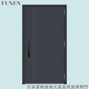 Funen GGP-002