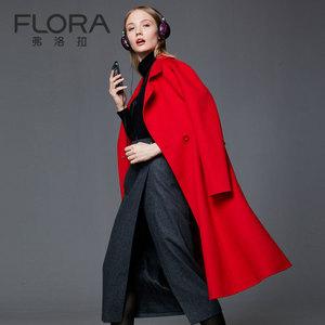 弗洛拉 FF45008