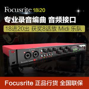 Focusrite 18i20