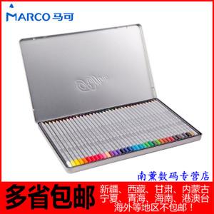 MARCO/马可 D7100-36TN