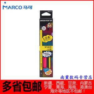 MARCO/马可 9008