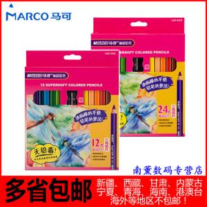 MARCO/马可 1650-12CB