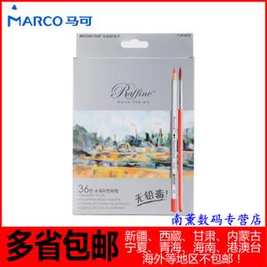 MARCO/马可 7120-36CB
