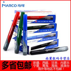 MARCO/马可 8600