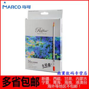 MARCO/马可 7100-36CB